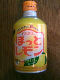 ホットレモン.jpg